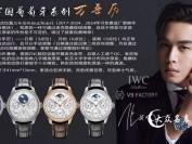 V9厂复刻万国万年历葡萄牙IW503401腕表欣赏