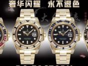 复刻劳力士满天星水鬼后镶钻手表价格多少