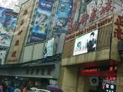 广州假表市场在哪里,没人打假吗