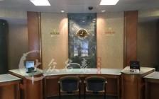 香港劳服取消验证服务,大陆地区还能鉴定真假吗