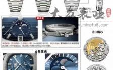 Green绿厂复刻百达翡丽鹦鹉螺万年历5726手表介绍