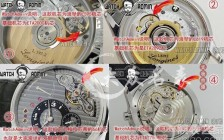 有卡度游丝机芯与无卡度游丝机芯的手表有什么区别