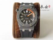 JF厂爱彼15707黑陶瓷V8版腕表-爱彼中的陶瓷表