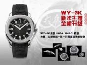 3K厂百达翡丽手雷5167A腕表比ZF哪个好