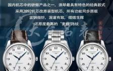 KL厂复刻浪琴名匠最完美888.2机芯背透介绍