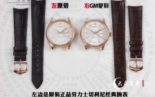 GMF厂完美复刻版劳力士切利尼50515腕表介绍