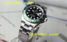 先富起来的人就买:JF厂出品16610LV一代劳力士绿水鬼腕表