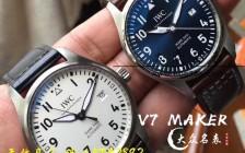 终于有真瑞士机芯版本:v7厂万国马克18系列ETA2892手表登场