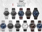 完美复刻版本万国MKS厂手表如何购买?