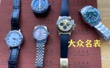 不同种类手表日常应该如何清洁护理