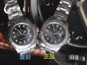 劳力士真假鉴定之-游艇名仕116622腕表