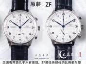 ZF厂复刻的万国葡萄牙手表做得怎么样