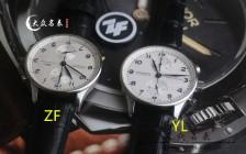 ZF厂葡计V2版本解决了什么硬伤?